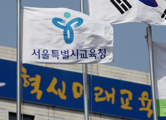 서울 학교 248곳, 추석 연휴 기간 주차시설 무료 개방