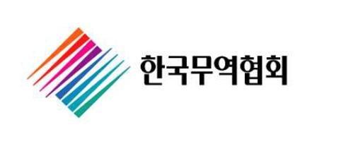 무역협회, 내달 5일 '신남방 비즈니스 위크' 개최