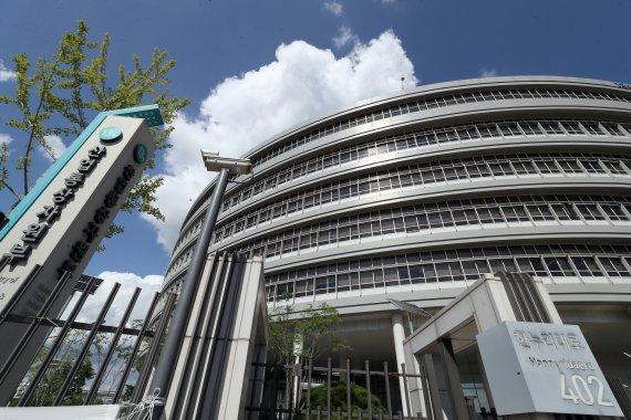 산업부 '통상법포럼' 개최…디지털 통상협정 논의