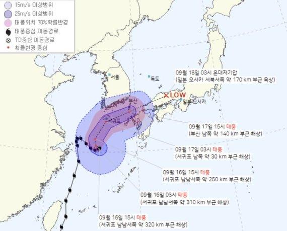 북상→남하→북상→동진…럭비공 태풍 '찬투', 어디쯤?