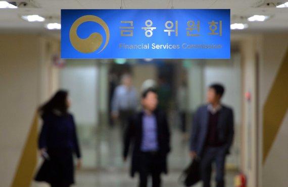 """에이치엘비 조사, 검찰 통보로 감경…전문가들 """"사실상 무혐의"""""""