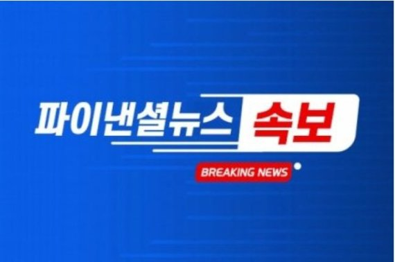 """[속보] 北 '철도기동미사일체계 실용성 확증"""" 첫 실전 도입"""