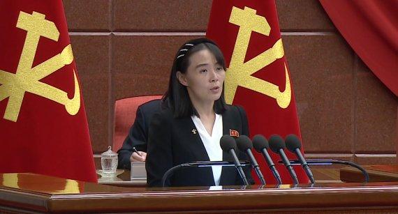 김여정, 文대통령 비난했지만 韓 SLBM 성공 사실은 함구