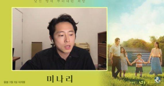 '미나리' 윤여정·스티븐 연, 美타임 선정 '가장 영향력 있는 100인'(상보)