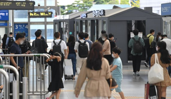 추석 앞두고 붐비는 서울역