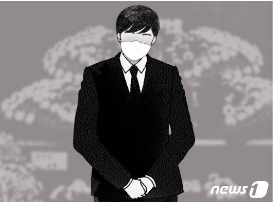 가방 손괴범 몰려 극단선택 20대 공무원…시청 익명게시판 조용한 추모
