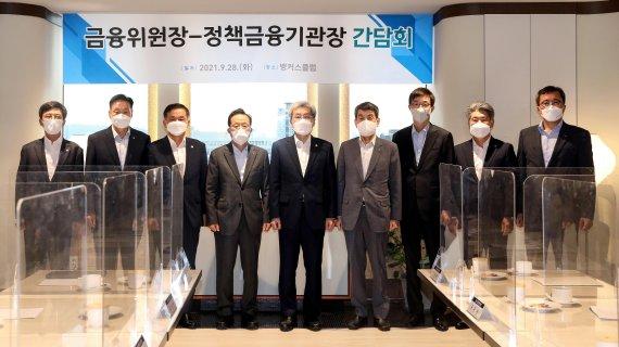 고승범 위원장,정책금융기관장 간담회