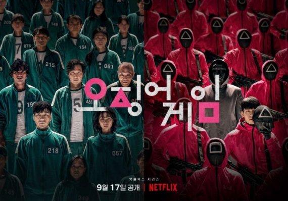오징어게임 흥행 넷플릭스 '미소' 통신사 비용증가 '모순'
