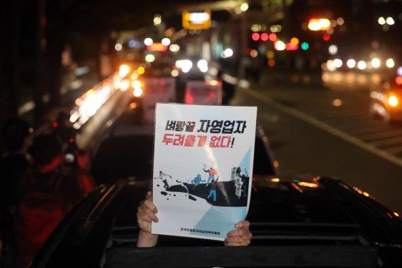 """민노총 총파업에 자영업자 총궐기까지..정부 """"엄정 대처할 것"""""""