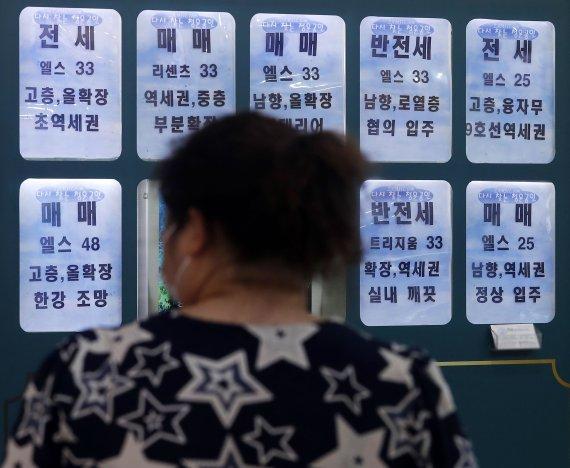 """""""전세 대출 끊길라""""…가을 이사철 '전세대란' 어쩌나"""