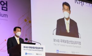 국제보험산업심포지엄 개막,축사하는 정은보 원장