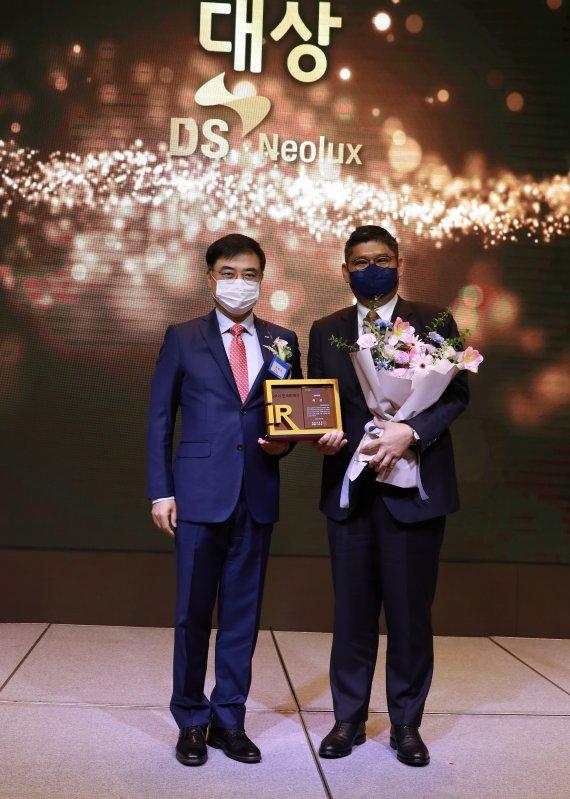 덕산네오룩스㈜, 2021 한국IR대상 3년 연속 수상