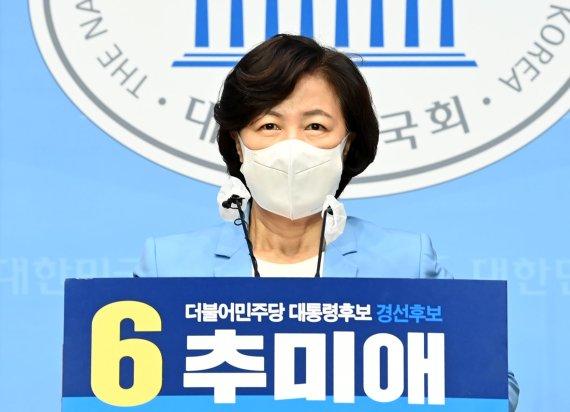"""추미애, 尹 정직 2개월 징계 유지에 """"정계 은퇴가 마땅"""""""