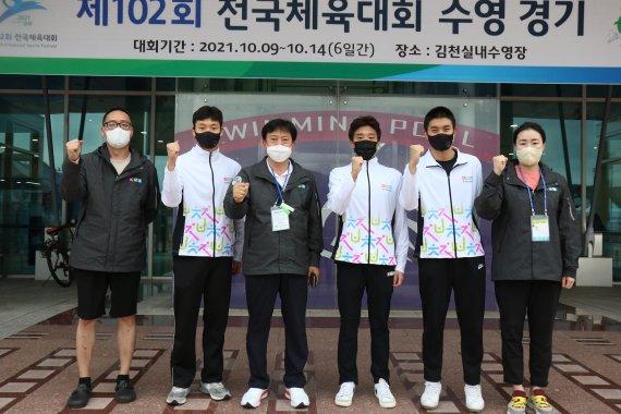 전국체전 폐막... 전북선수단, 전북체육 위상 드높여