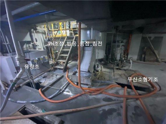 """환경단체 """"경주시 쓰레기 소각장 폐·침출수 무단 방류돼"""""""