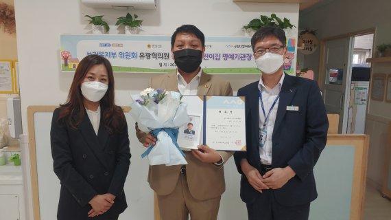 유광혁, 경기사회서비스원 어린이집 일일 명예기관장