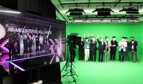 전주 XR·메타버스 얼라이언스 출범…LX·전북은행 등 21곳 참여