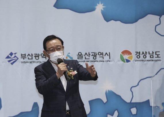 송철호, 부울경 메가시티 'GTX ·낙동강 통합물관리사업' 반영 건의
