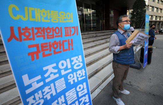 """CJ대한통운 노조 내일부터 부분파업…""""사측 사회적 합의 파기"""""""
