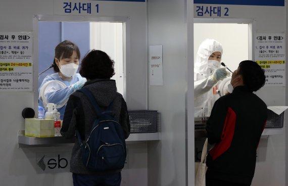 충북, 경찰·고교생 확진 등 43명 추가 발생…누적 7198명