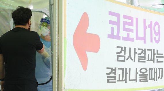 대전 오후 6시 기준 6명 확진…전날보다 2명↑