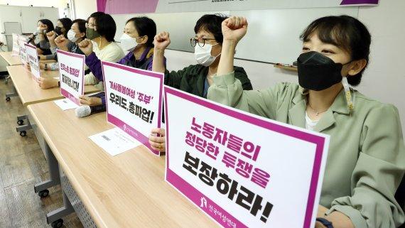 민노총·택배·자영업자·주부까지… 대한민국은 '파업 前夜'