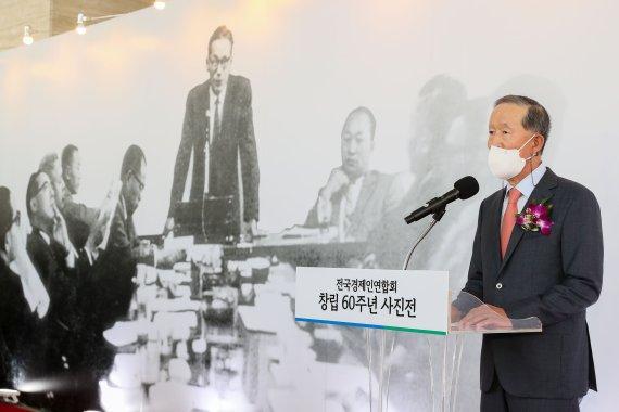 """""""韓경제 돌아보며 기업가정신 고취"""""""