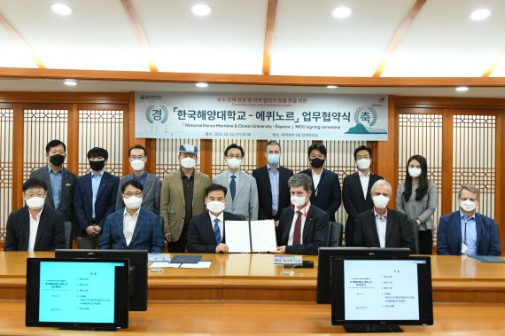 한국해양대-에퀴노르, 해양 에너지 전문가 키운다
