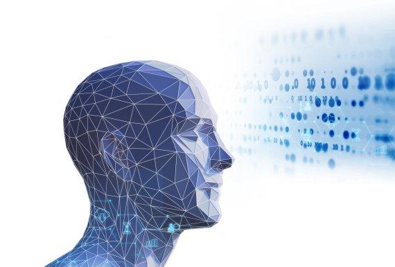 [社告] 'AI World 2021' 오는 21일 여의도서 열립니다