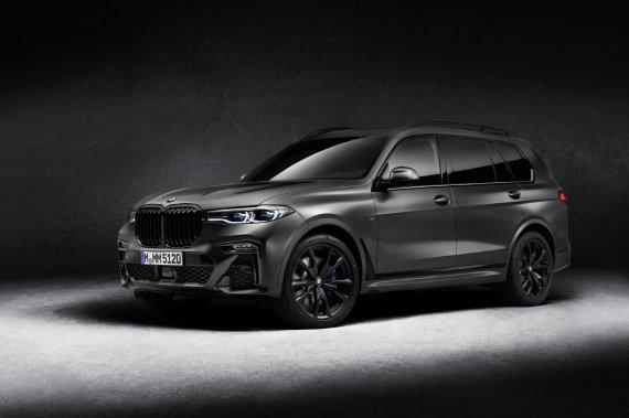 BMW, 'X7 M50i 프로즌 블랙' 출시…전세계 250대·국내 14대 한정판매
