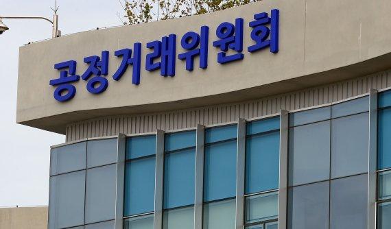 공정위, 약식절차 대상 '1억미만 소액과징금' 사건까지 확대