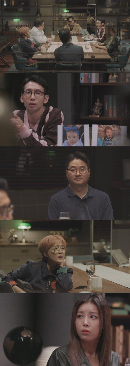 '당혹사', 오늘 시즌2 마무리…'파충류 인간'은 존재하나