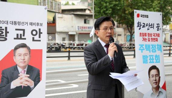 """황교안, 국민의힘 경선 중단 가처분신청…""""부정경선 의혹 해소"""""""