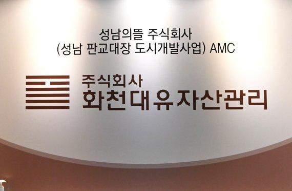"""법원, 김만배 구속영장 기각…""""구속 필요성 충분히 소명 안돼""""(종합)"""