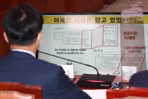"""[영상] '이재명 의혹' 충돌...김남국 """"양심을 가지고 살아!"""" vs 조수진 """"일부러 그러는 건가?"""""""