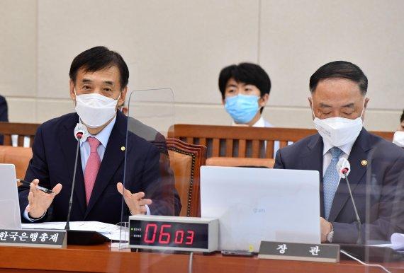 오늘 한국은행 국감…기준금리 인상·가계부채 쟁점