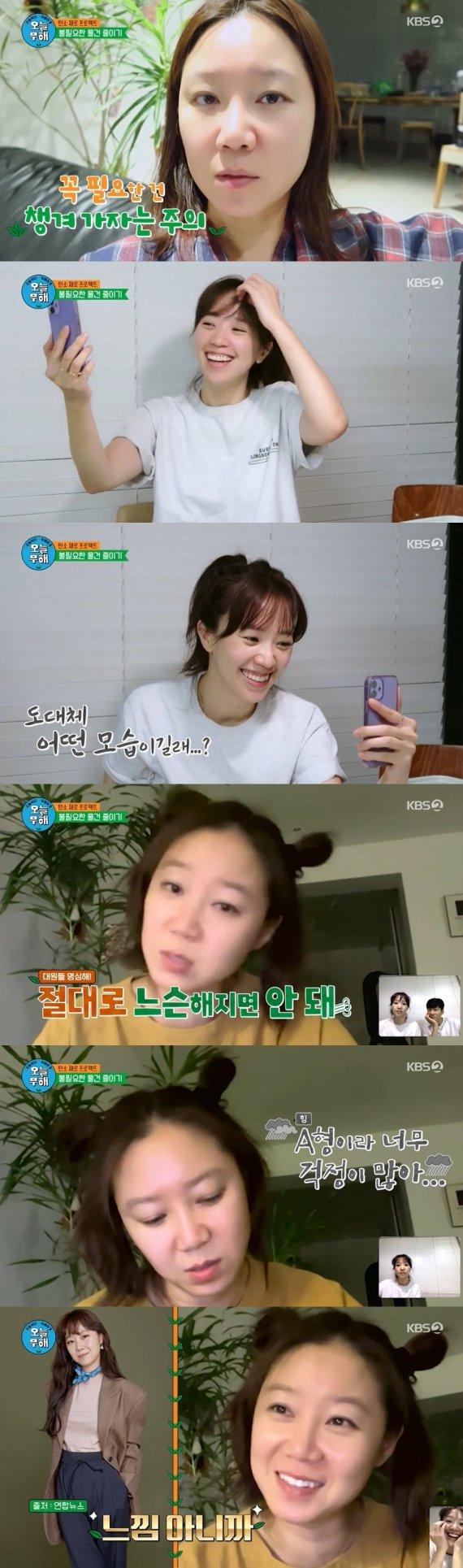 """공효진, 패셔니스타 인정? """"내가 나오면 다들 기대해"""" 너스레 [RE:TV]"""