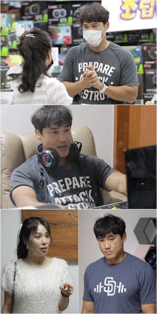 '살림남2' 홍성흔, 몰래 최신 컴퓨터 샀다 결혼생활 최대위기?