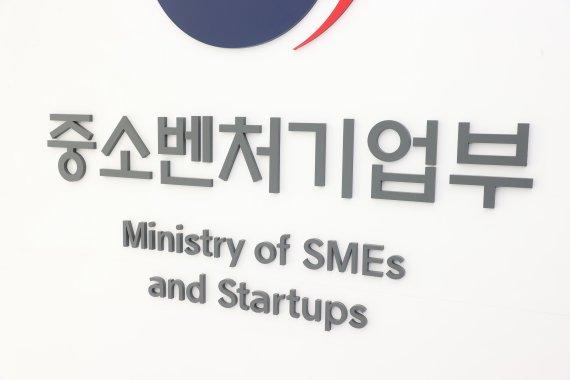 쌈지길·홍대앞·아이디어스에 '소상공인 플래그십 스토어' 문 연다