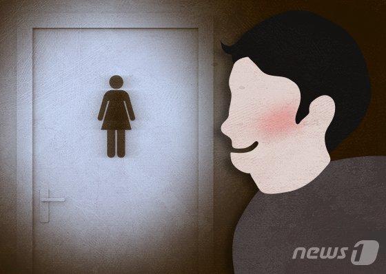 """해수욕장 화장실서 몰카·강간 시도…""""자살하려다"""" 황당 해명"""