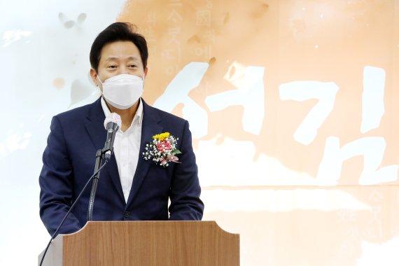 오세훈, 선배 어르신들 만나 서울시 정책 제안 듣는다