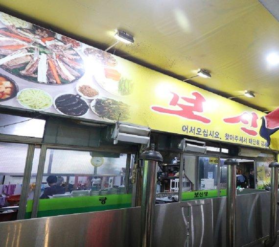 '개 식용금지 법제화 추진'에 대전도 찬반 논쟁 시끌