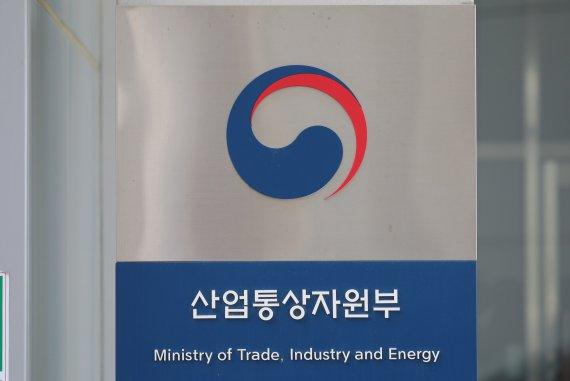 산업부, '혁신기업 국가대표 1000' 지원기업 선정 착수