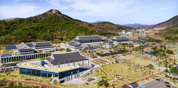 경북 어린이집 '보육재난지원금' 연말에나 받을 수 있다