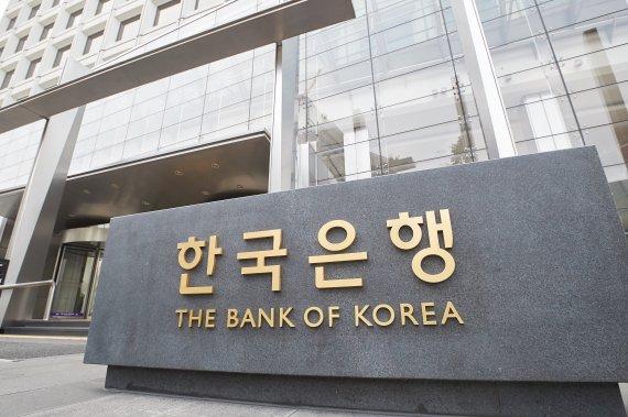 몰래 주식 사고판 한국은행 직원 5년간 6건…처벌은 '솜방망이'