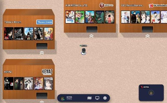 K웹툰, 메타버스로 코믹콘 시장 공략…코트라, 온라인 프로모션