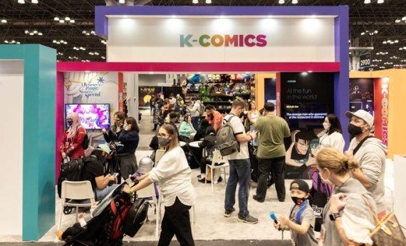 K웹툰, 메타버스로 뉴욕 코믹콘 문을 두드리다
