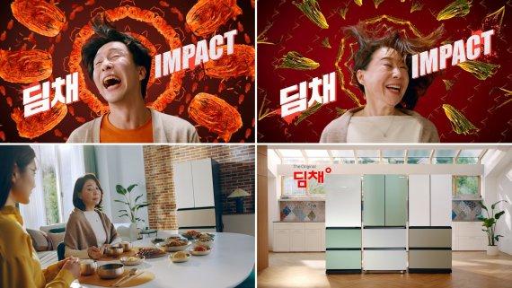 """위니아딤채, 2022년형 딤채 광고 공개…""""나를 위한 편한 가전"""""""
