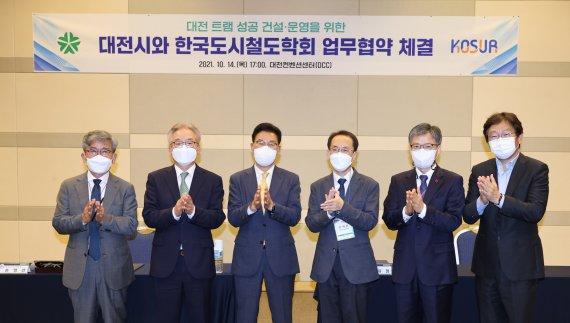 대전시-한국도시철도학회, 트램 성공건설 협력 업무협약