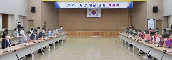 학교 비정규직 임금협상 결렬…'급식·돌봄대란' 우려